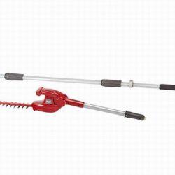 Mountfield MM48Li 48v Pole, Pruner & Hedge Trimmer